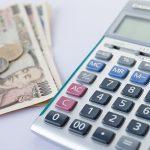 2017年現在の家計資産を公開!今年の目標を考える
