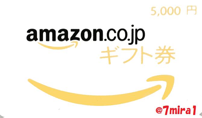 無料お試しから正式加入!Amazonプライムのメリットを紹介