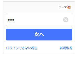 SBI証券Tカード番号登録Yahooログイン